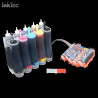 CISS Tinte ink für HP 364XL HP Photosmart C5393...